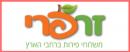 זר פרי - משלוחי פירות