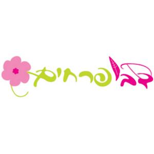דבי פרחים