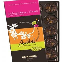 אביטל מדליוני שוקולד מריר (שקדים והדרים)