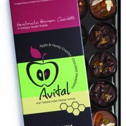 אביטל מדליוני שוקולד מריר 62% תפוח ופצפוצי דבש