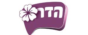 פרחי הדר -בנתניה