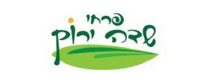 שדה ירוק - במבשרת ציון