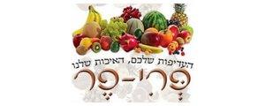 פריפר - משלוחי פירות
