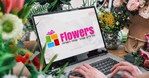 משלוחי פרחים ומתנות