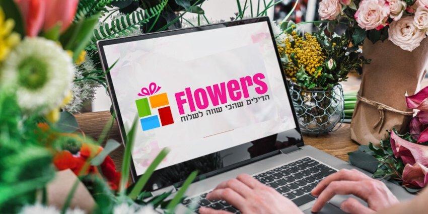 הספקים מאחורי האתר Flowers-il