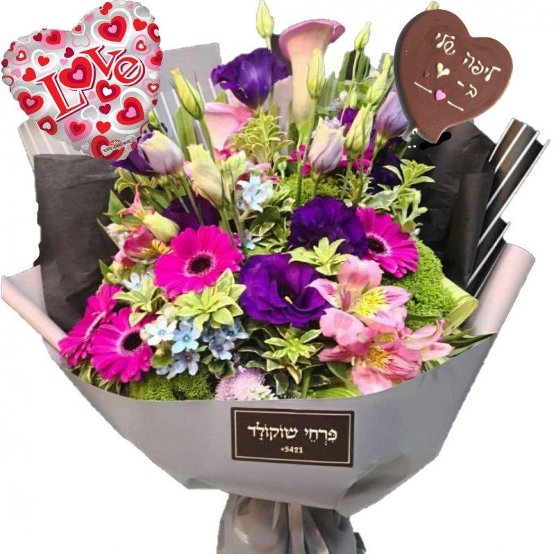 דיל פרחים משמח